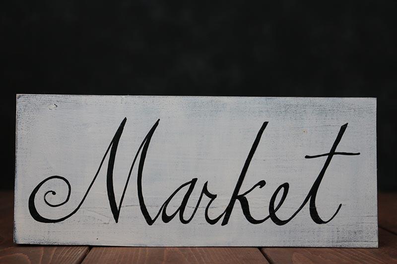 MarketsignL